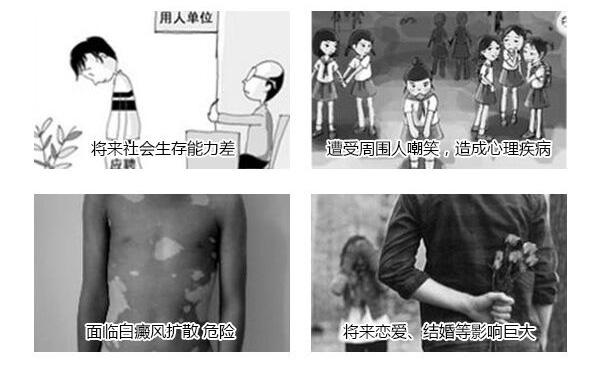 【公益】9月 ▏开学季·祛白变形计