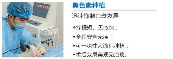 【公益】著名皮肤病专家白彦萍教授莅临北大