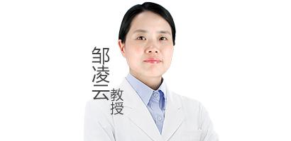 微创大咖邹凌云领衔京皖专家团联合会诊
