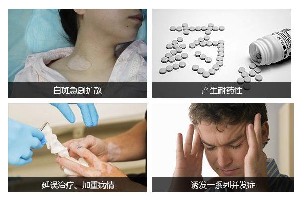 颈部白癜风的治疗需要注意什么呢