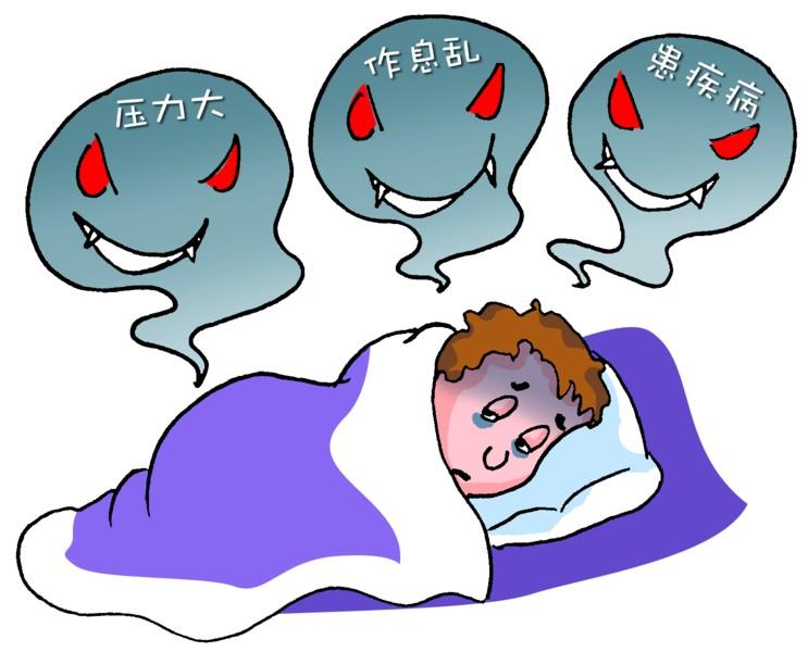 淮南教你四招,让白癜风患者摆脱失眠!