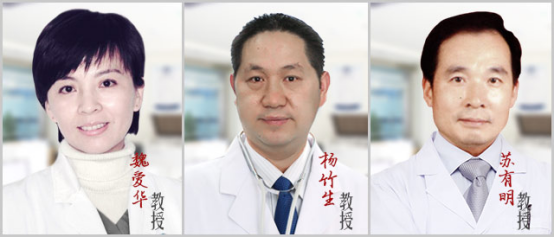 合肥北大白癜风医院:白癜风白斑发红是什么原因?