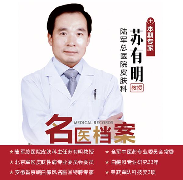 <a href='http://www.bdf76.com/' target='_blank'><u>合肥北大白癜风医院</u></a>:白癜风不医治可以吗?