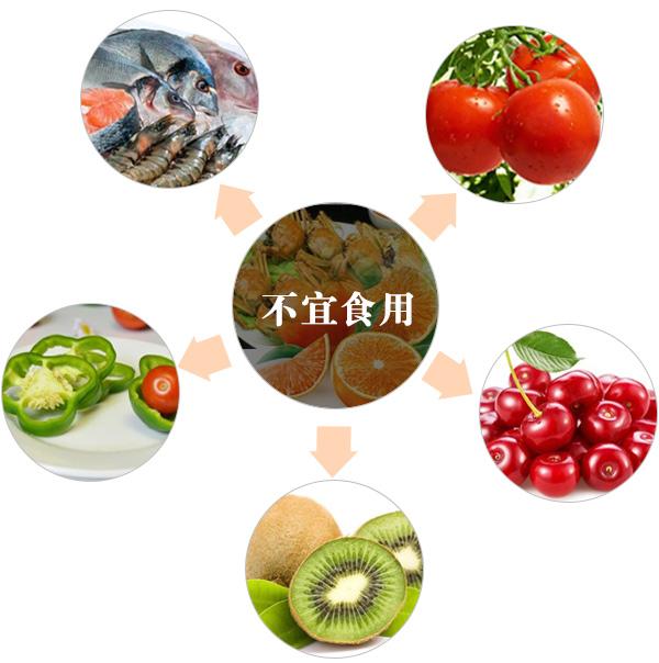 合肥蔬菜健康虽好,但这五种是白癜风患者不能多吃的!