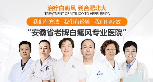 春季抗复发白斑防治 暨救助工程•白斑0元确诊