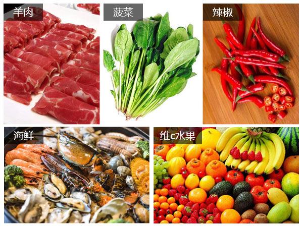 黄山白癜风患者吃什么蔬菜好