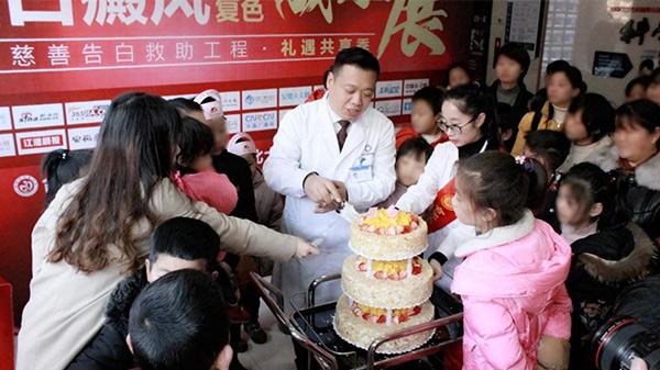 安徽省第20届白癜风临床复色成果展圆满落幕