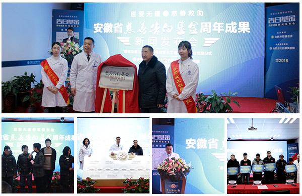 北京名医助力冬季白斑0元确诊普查