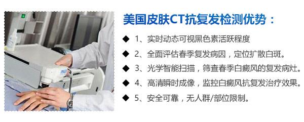京皖名医白彦萍教授公益巡诊