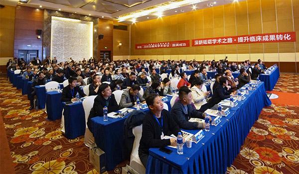 慈善告白基金救助工程•北京专家公益巡诊