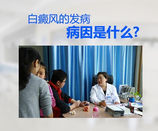 淮北白癜風??漆t院:診斷白癜風為什么要面診?