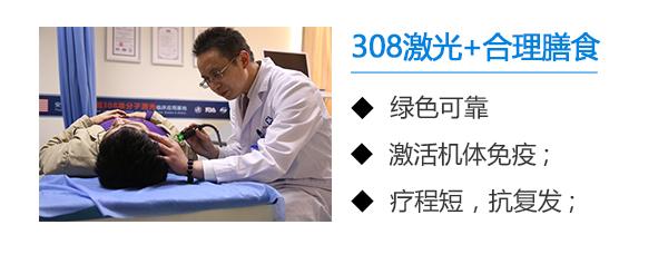 淮北白癜风患者医治时需要注意什么呢