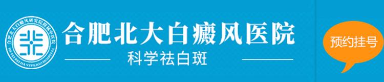 中医辨证定型检测