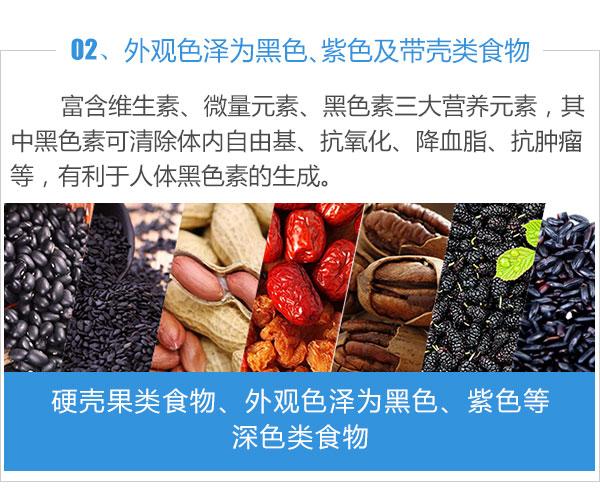 白癜风患者要多吃哪些食物?