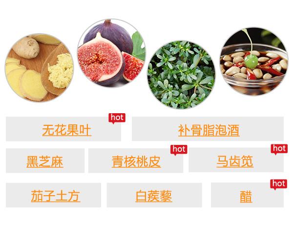 合肥白癜风患者能吃芹菜吗