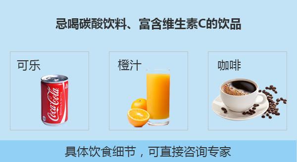 白癜风患者饮食应该注意的问题