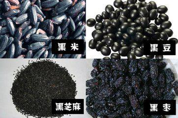 秋季白癜风食用黑米有什么效果?