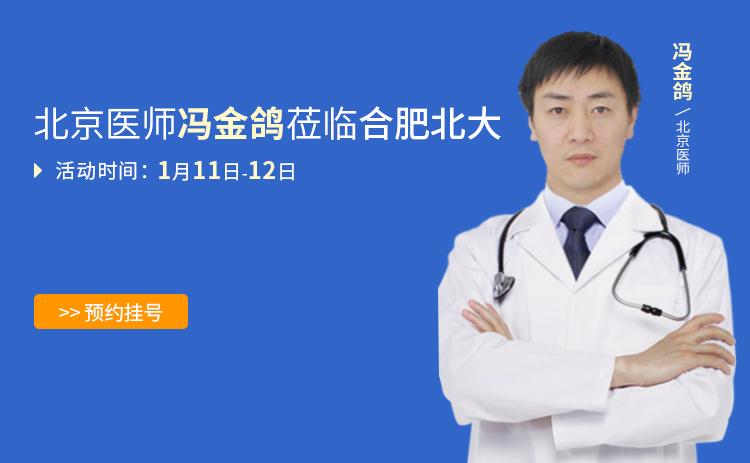 暨慈善告白救助工程·北京医生下基层公