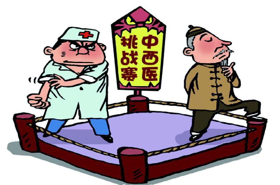 信阳治疗白癜风是中医好还是西医好?
