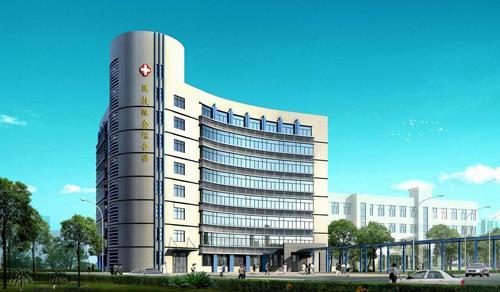 淮北市人民医院