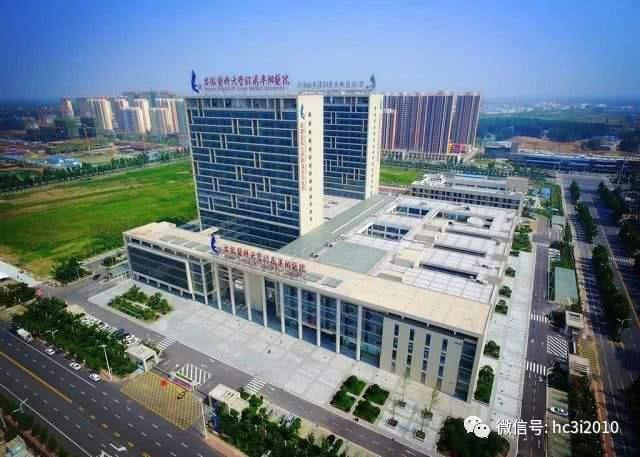 安徽医科大阜阳医院