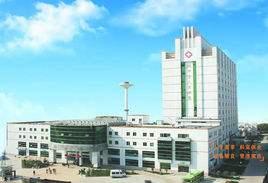 涡阳县人民医院