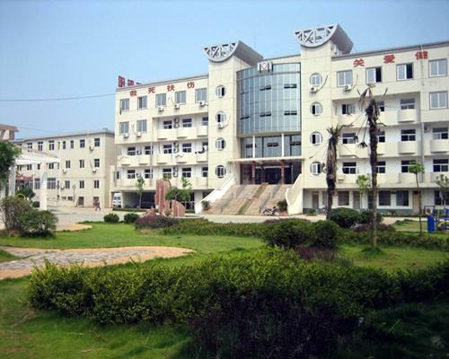 望江县中医院