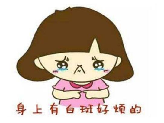 芜湖治疗白癜风:白癜风对不同人群的危害有哪些