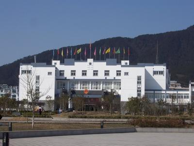 黄山仁和医院