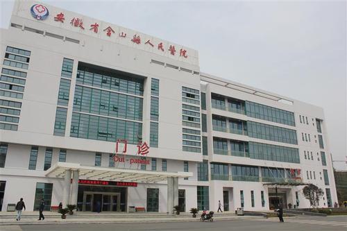 含山县人民医院看白斑