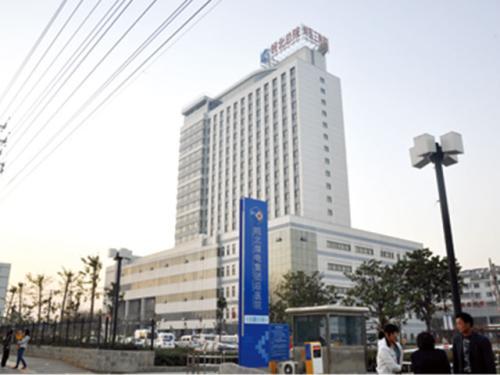 皖北煤电集团总医院
