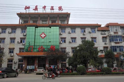 泗县中医院皮肤科白癜风专家