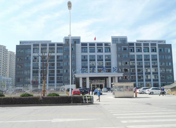 宣城市仁杰医院