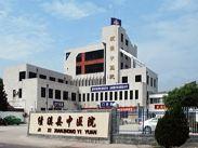 绩溪县中医院