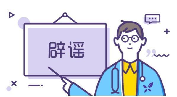 白癜风偏方是中医疗法吗