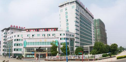 蚌埠市第八人民医院
