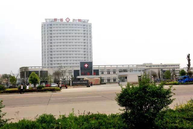 怀远县第二人民医院皮肤科白癜风