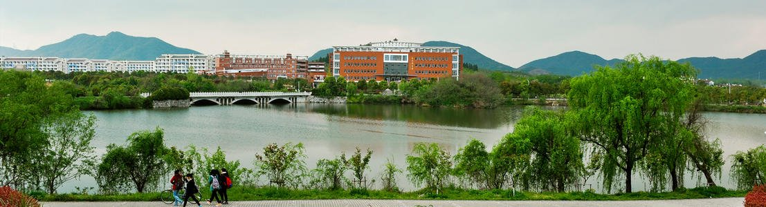 安庆师范学院医院