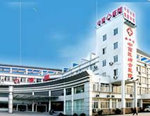 安徽中医药大学附属滁州中西医结合医院