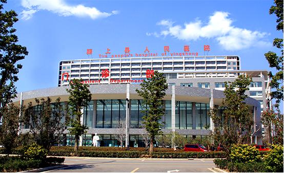 阜阳颍上县人民医院(035县道)