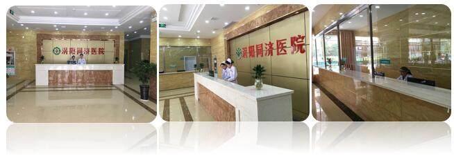 涡阳同济医院