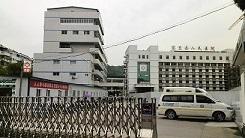 东至县人民医院