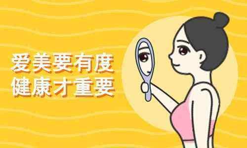 女性白癜风患者能化妆吗