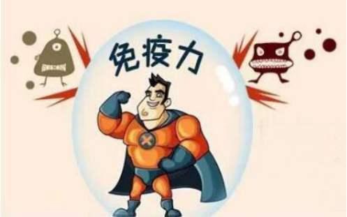 芜湖哪治白癜风:提高免疫力的方法都在这!