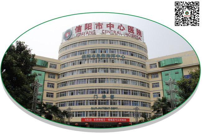 信阳市中心医院能治白癜风吗