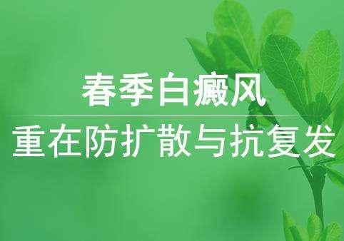 台州白癜风治疗去哪里好 儿童白癜风怎么判断