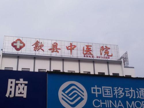 歙县中医院 白癜风不治疗会扩散吗?