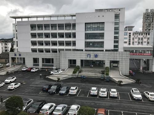 休宁县人民医院有白斑检测吗?
