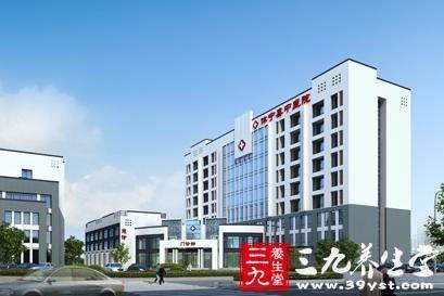 休宁县中医院