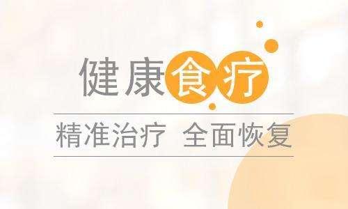上海医院答正确饮食可以预防白癜风扩散